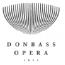 Донбасс Опера представит две оперы Дж.Верди на сцене Краснодарского Музыкального театра