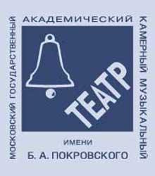 18-Moskovskiy-Gosudarstvennyy-Akademicheskiy-kamernyy-muzykal'nyy-teatr-pod-hudojestvennyy-ruk--Pokrovskogo