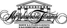 21-Moskovskiy-teatr-Stanislavskogo