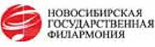 25-Novosibirskaya-Gosudarstvennaya-Filarmoniya