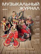 magazine3_2014