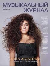 magazine4_2014