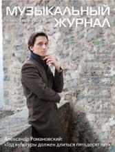 magazine1-2_2014