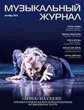 muz10-2014