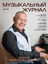 magazine6_2015