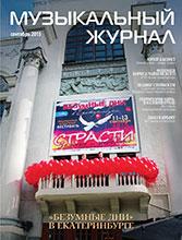 magazine9_2015