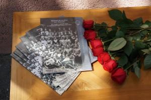 Военный фотоальбом А.С. Турищева.