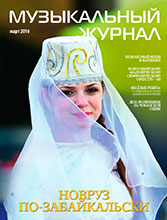 magazine3_2016