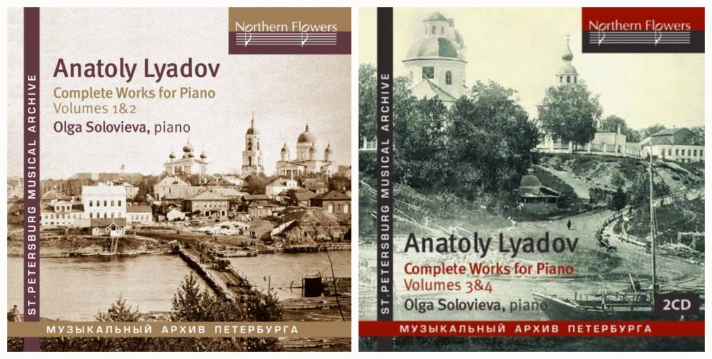 Компакт-диски с полным собранием произведений А.К.Лядова для фортепиано