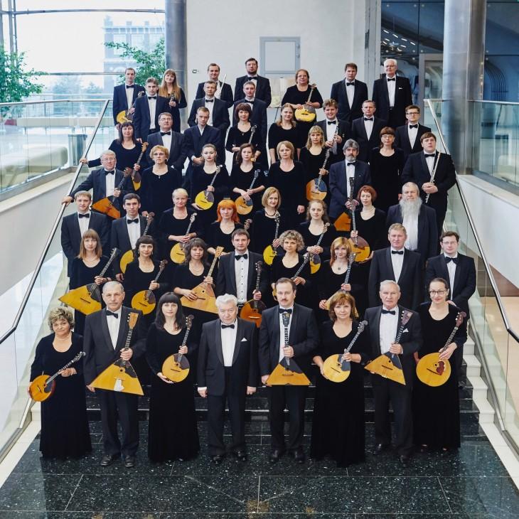 Русский академический оркестр