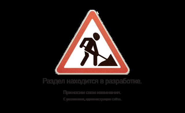 not_work