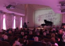 Большой концертный зал Музея. Открытие Фестиваля