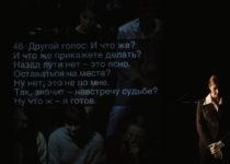 !_DSC04608_фотоА.Брюхановой