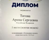 IMG_236325