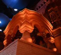 Зал Стравинский, ложа для почетных гостей